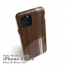 別注:iPhone 11 Pro 専用ケース(SV、鏡面)