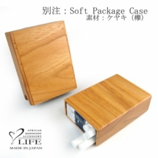 別注 タバコ Soft Package Case 02
