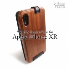 Apple iPhone XR 専用 木と革のデザインケース 縦開き
