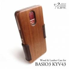 別注 : BASIO3 KYV43 専用特注ケース
