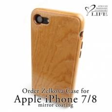 別注: iPhone 8 専用 ケヤキ鏡面ケース