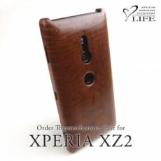 別注:XPERIA XZ2 専用木製ケース 素材指定