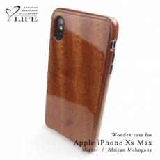別注:iPhone Xs Max 専用ケース(指定素材鏡面)