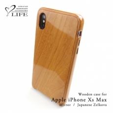別注:iPhone Xs Max 専用ケース(ケヤキ鏡面)