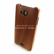 DIGNO U 404KC 専用木製ケース