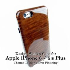 Apple iPhone 6 / 6s 専用 別注ケース