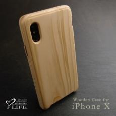 iPhone X 専用木製ケース(もみの木)