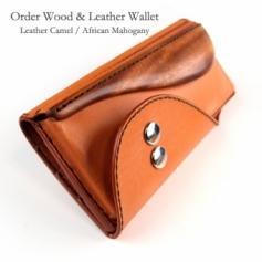 別注品:木と革で作った 財布