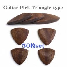 木製のギターピック トライアングル型 50枚セット