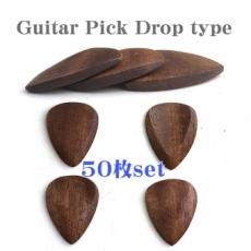 木製のギターピック ティアードロップ型 50枚セット