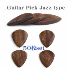 木製のギターピック ジャズ型 50枚セット