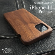 iPhone 11 Pro max 専用木製ケース