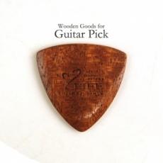別注: 木製ギターピック