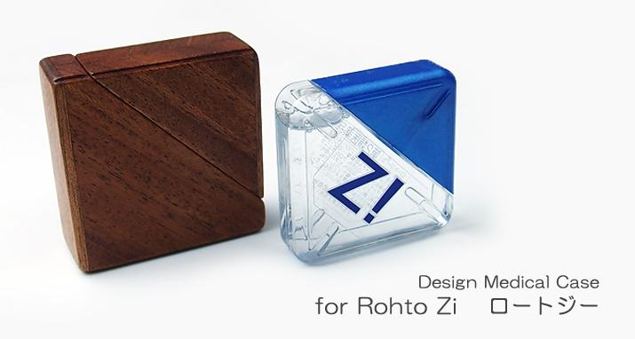 ROHTO Zi ロート ジー専用 木製...