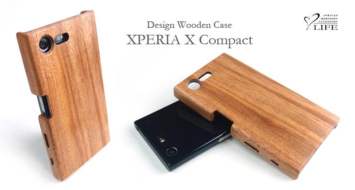 f1d84b17a6 XPERIA X Compact 専用木製ケース「LIFE」