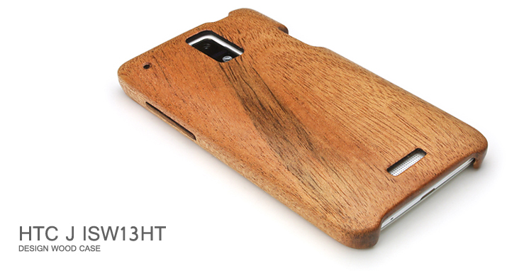 for HTC J ISW13HT木製ケーストップ