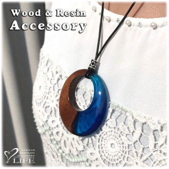 Wood & Resin  Pendant A