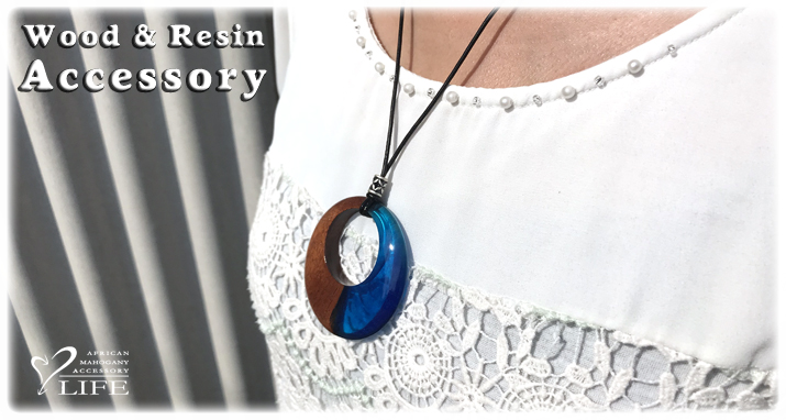 Wood & Resin  Pendant A トップ