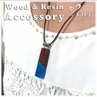 Wood & Resin  Pendant D