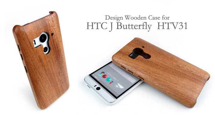 HTC J butterfly HTV31 専用木製ケース