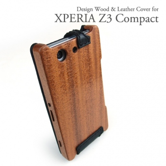XPERIA Z3 Compact 専用 木と革のデザインケース