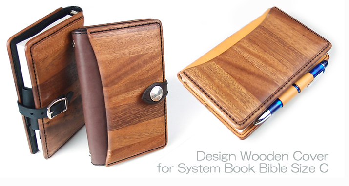 System Book Bible Size C木製システムトップ