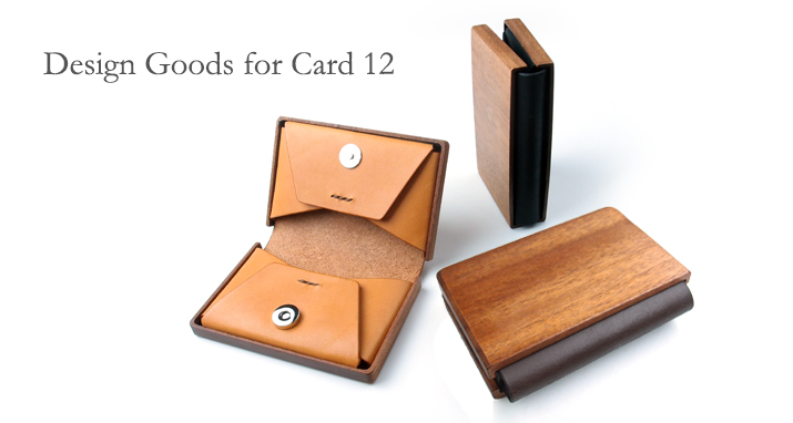 card case12 木と革の名刺入れトップ