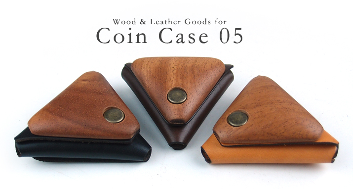 Coin Case 05 木と革のコインケース トップ