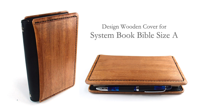 System Book Bible Size A木製システムトップ