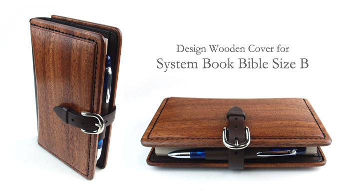 System Book Bible Size B木製システムトップ
