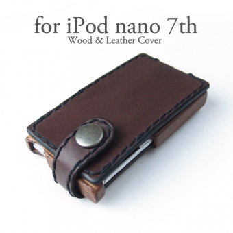 iPod nano 7 Wood & Leather Cover