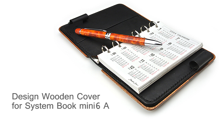 Design Case for System Book Cover A木製システム手帳Aトップ