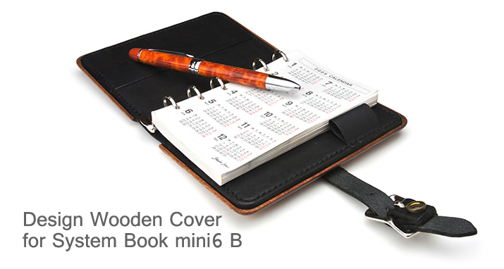 Design Case for System Book Cover B木製システム手帳Bトップ